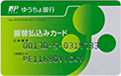 Japan Post Bank Card