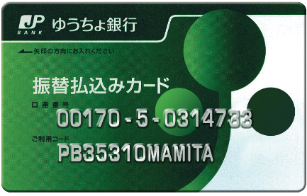 バンク カード jp